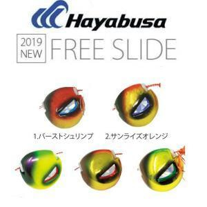 NEW 하야부사 hayabusa free slide straight fall HEAD / 스트레이트 폴 헤드 45g / 60g / 80g / 100g