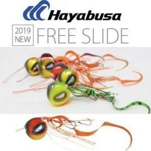 NEW 하야부사 hayabusa free slide straight fall HEAD / 스트레이트 폴 헤드셋트 45g / 60g / 80g / 100g