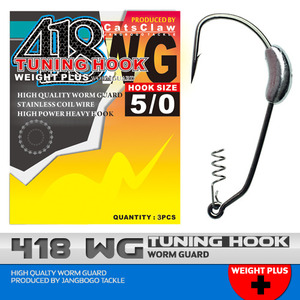 웜 가이드 418 - 418WG TUNING HOOK