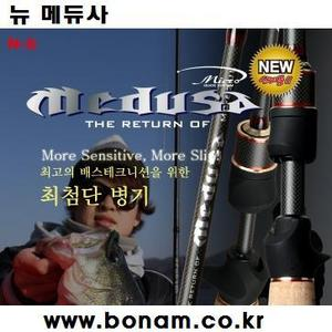 NS NEW MEDUSA MICRO 메두사 / 1피스